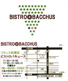 Bistor_bacchus